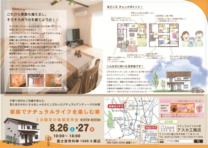 中 身-01 (1).jpg